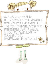 mimit2.JPG